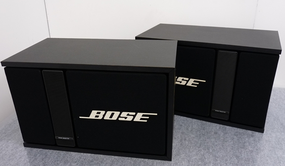 bose monitor ii. Black Bedroom Furniture Sets. Home Design Ideas